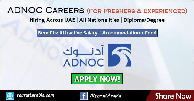 ADNOC Careers 2021   Oil Company Jobs in UAE